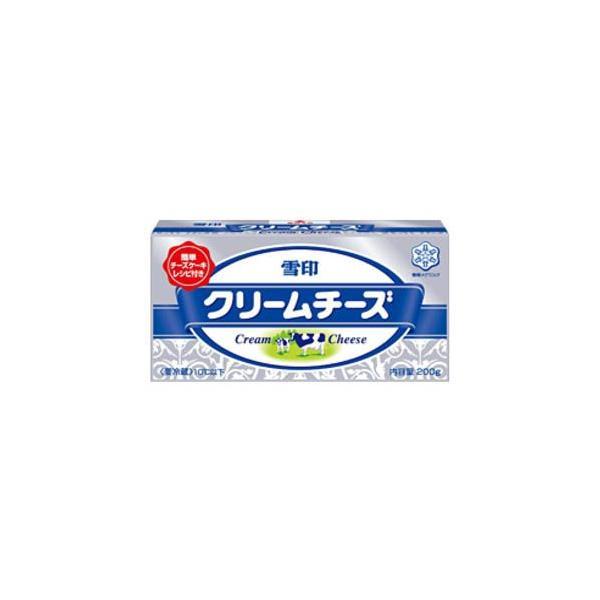 ≪4000円以上送料無料≫雪印 クリームチーズ 200g