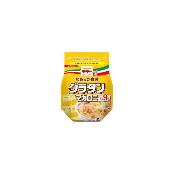 ≪4000円以上送料無料≫日清フーズ マ・マー グラタンマカロニ 150g