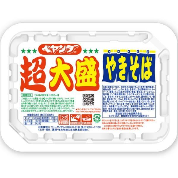 まるか食品 ペヤング ソースやきそば 超大盛 1箱12食