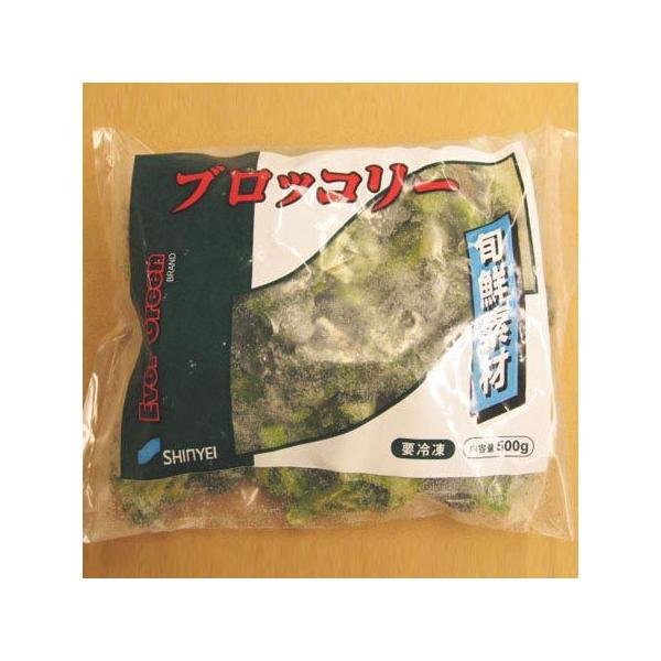 冷凍 ブロッコリー 500g