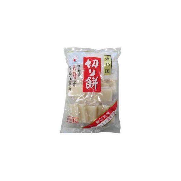 火乃国 生切り餅 個包装 1kg