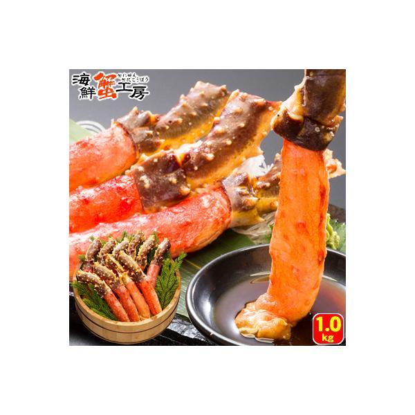 タラバガニ ポーション 刺身 北海道産 タラバガニ 脚 むき身 1kg 2人前 カニ ポーション 蟹 お取り寄せ ギフト グルメ 送料無料