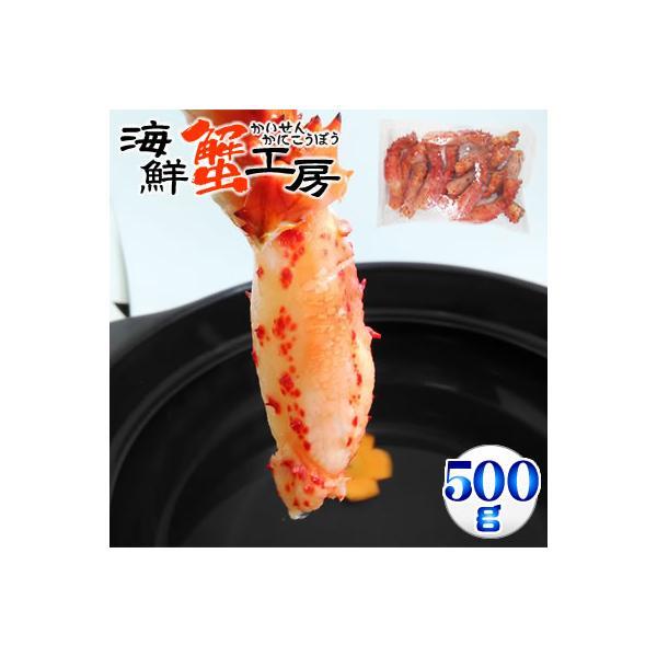 花咲ガニ 棒ポーション はなさきがに 500g 6〜15本入り カニ ギフト 送料無料 しゃぶしゃぶ かに 蟹 北海道 お取り寄せ グルメ