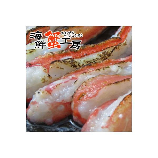 トゲズワイカニ 訳あり むき身 棒身 500g 生冷凍 カニ 完全殻むき かにしゃぶ かに 蟹 かに鍋 北海道 お取り寄せ 自宅用