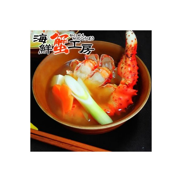 花咲ガニ 生 カット済 鉄砲汁用 1kg かに鍋 カニ 鍋用 かに 蟹 北海道 お取り寄せ 海鮮 花咲蟹 生 かに 自宅用