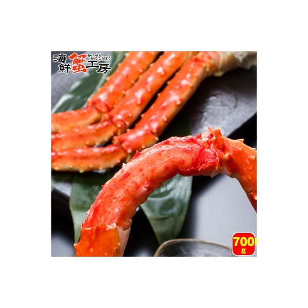 タラバガニ 足 Lサイズ 700g 脚4〜7本入 ギフト カニ かに タラバガニ ボイル カニ シュリンク 蟹 お取り寄せ グルメ 贈り物 北海道
