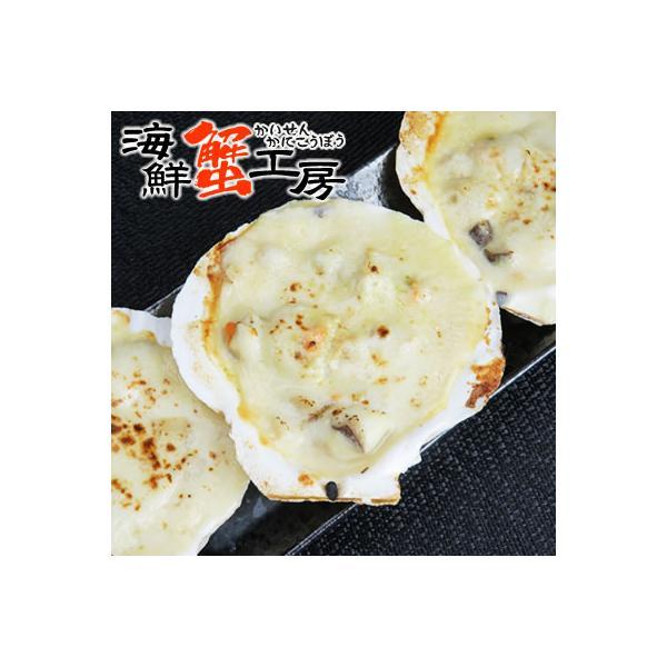 北海道 トリコローレ白のほたて貝 3枚 グラタン 帆立 加工品 グラタン 簡単 調理 無添加 貝柱 冷凍 お取り寄せ ギフト グルメ