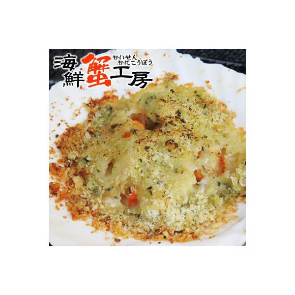 北海道 トリコローレ緑のほたて貝 3枚 ハーブパン粉焼き 帆立 加工品 ハーブ パン粉 簡単 調理 無添加 貝柱 冷凍 お取り寄せ ギフト グルメ