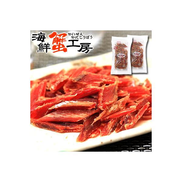 塩味 カットとば 50g 2個 セット 鮭とば 北海道 お土産 お取り寄せ グルメ ギフト 珍味 おつまみ ネコポス メール便 送料無料