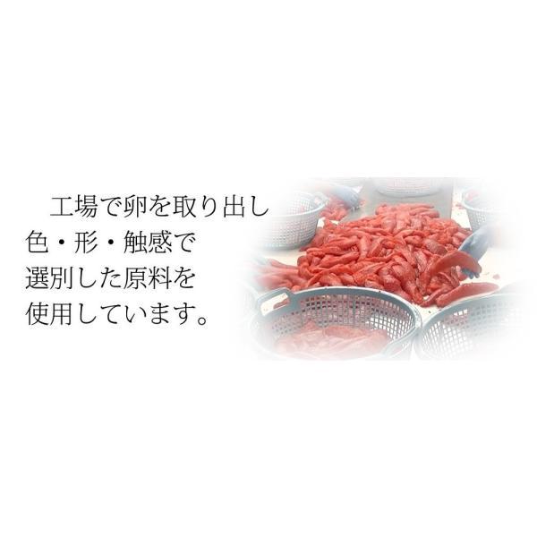 いくら醤油漬 ( サーモントラウト 卵 ) 500g(250g×2パック入り) / 北欧サーモン いくら イクラ 小粒|kanipara|03