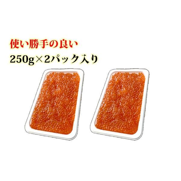 いくら醤油漬 ( サーモントラウト 卵 ) 500g(250g×2パック入り) / 北欧サーモン いくら イクラ 小粒|kanipara|06