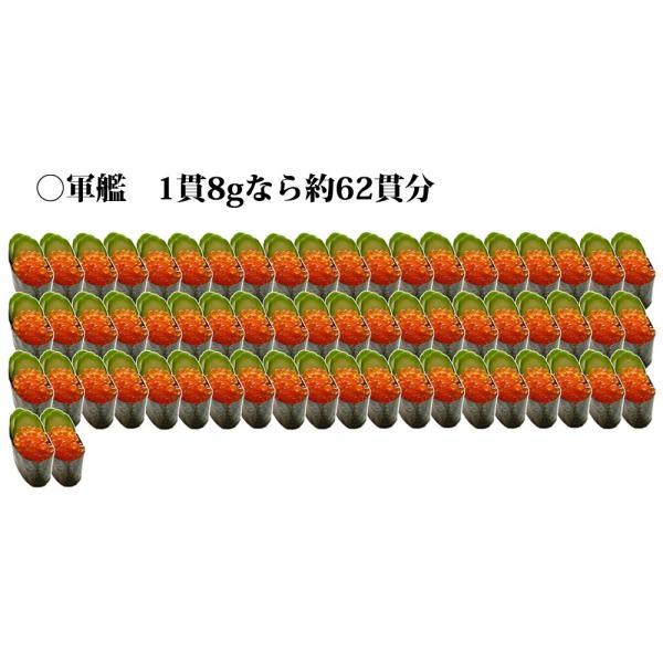 いくら醤油漬 ( サーモントラウト 卵 ) 500g(250g×2パック入り) / 北欧サーモン いくら イクラ 小粒|kanipara|07