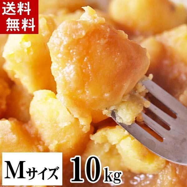 (送料無料 Mサイズ)北海道産じゃがいも インカのめざめ 中型 10kg(新じゃが インカのめざめ・芋)希少種のジャガイモです。グルメお取り寄せ