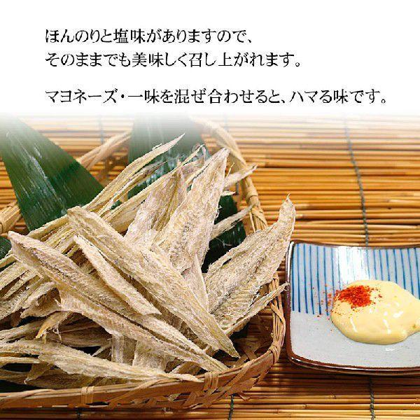 ポイント消化消費 (メール便なら送料無料)開き かんかい こまい 90g 北海道の珍味、カンカイ。氷下魚を乾燥させたおつまみです。干物、乾物コマイ|kanitaro|03