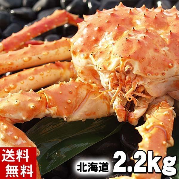 (送料無料) タラバガニ たらばがに 姿 2.2kg 中型 ボイル冷凍(北海道産) たらば蟹贈答用のカニ姿