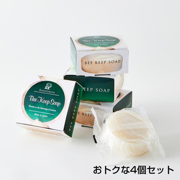 プロポリス石鹸 ビーキープソープ4個セット kanjyukuya