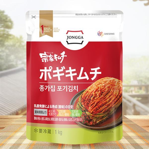 [冷]宗家白菜キムチ1kg/韓国キムチ/白菜キムチ kankoku-ichiba