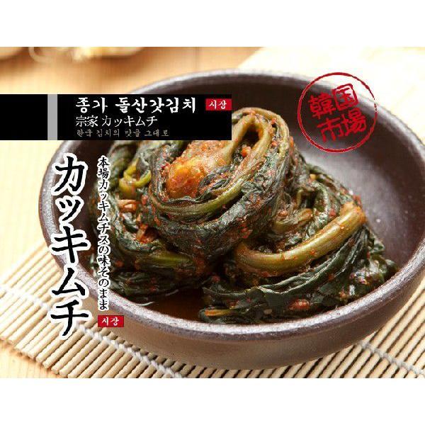 [冷]宗家カッキムチ350g/韓国キムチ/カッキムチ|kankoku-ichiba|05