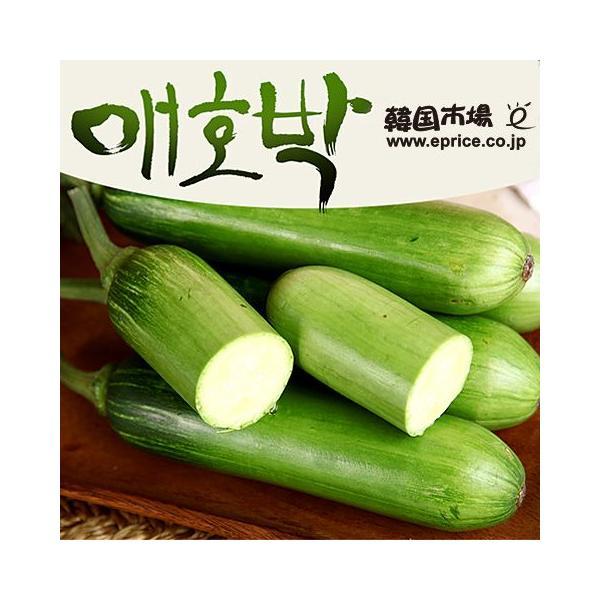 [冷]ズッキーニ(韓国産)/韓国野菜/韓国食品/韓国市場|kankoku-ichiba