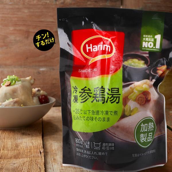 [凍]冷凍ハリムサムゲタン(半熟)800g/韓国参鶏湯/韓国サムゲタン|kankoku-ichiba