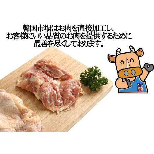 値上げ[凍]鶏もも肉2kg-ブラジル産/韓国焼肉/BBQ|kankoku-ichiba|04