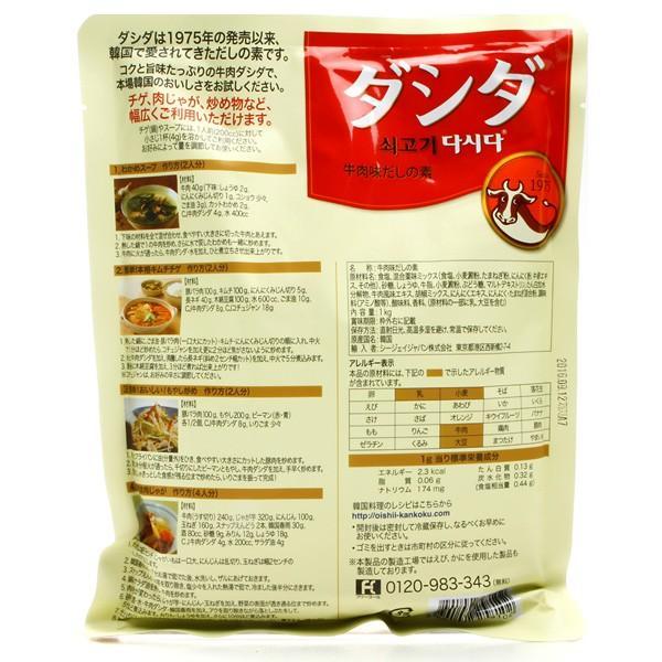 牛肉ダシダ1kg/韓国調味料/韓国ダシダ|kankoku-ichiba|02