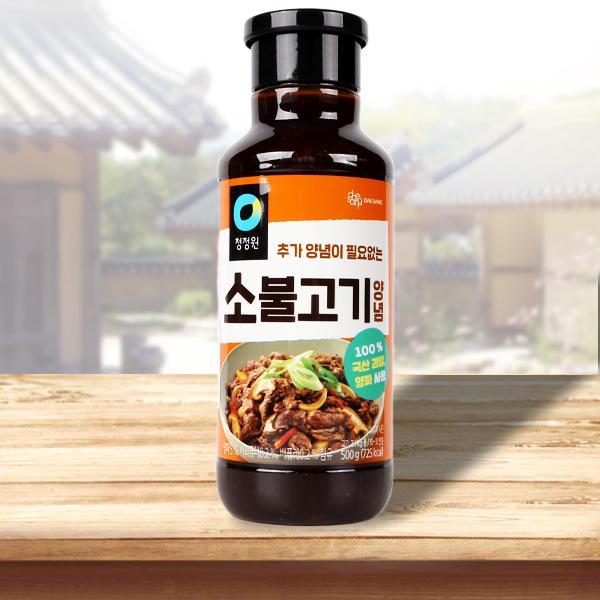 牛プルコギタレ500g/韓国調味料/焼肉タレ|kankoku-ichiba