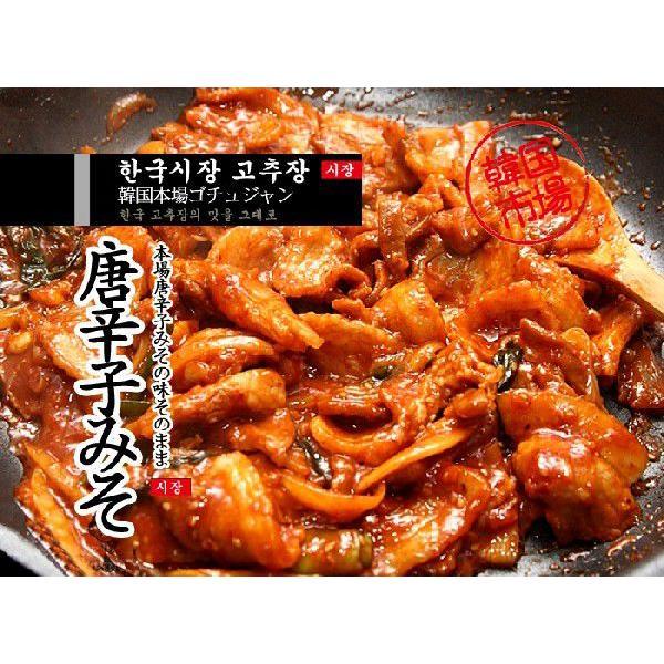 ヘチャンドル唐辛子味噌14kg/韓国コチュジャン/韓国調味料|kankoku-ichiba|06
