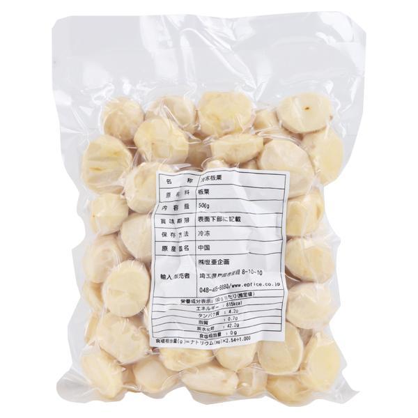 [凍]冷凍生栗(中国産)500g(サンゲタン用)/韓国食材/韓国食品/韓国市場