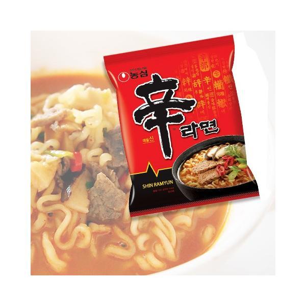 辛ラーメン1箱40個(75円×40)/1BOX/韓国ラーメン,インスタントラーメン|kankoku-ichiba|04