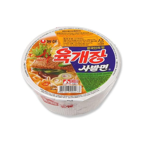 韓国市場_5046