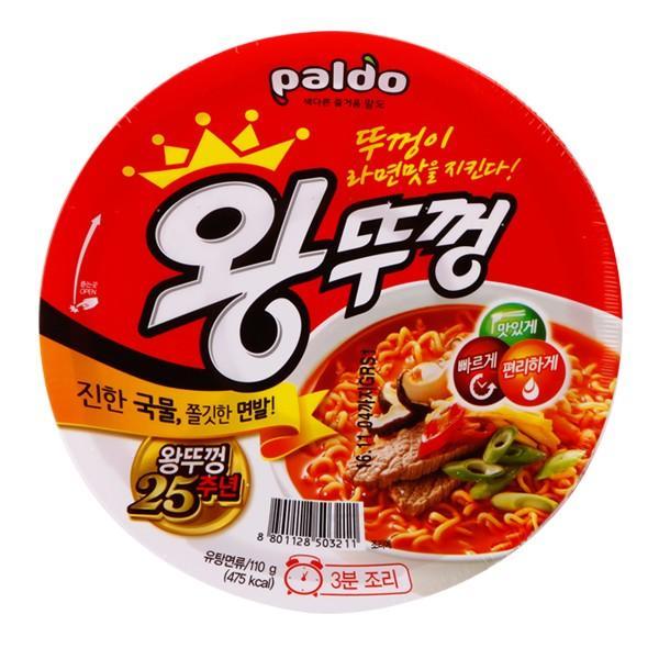 王カップラーメン/韓国カップラーメン/韓国インスタントラーメン/韓国ラーメン