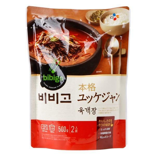 bibigoユッケジャン/ユッケジャン/韓国スープ kankoku-ichiba