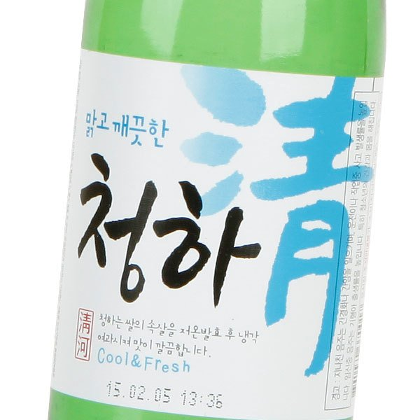 清河(チョンハ)-Alc.13%/韓国伝統お酒/韓国お酒 kankoku-ichiba 02