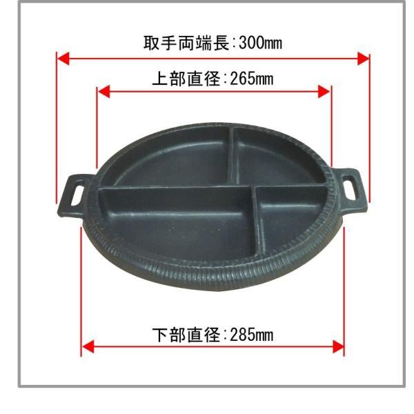 4スペースパン(265mm)チーズダッカルビ鍋(浅底/2〜3人用)【送料無料サービス中】|kankokunabepro|02