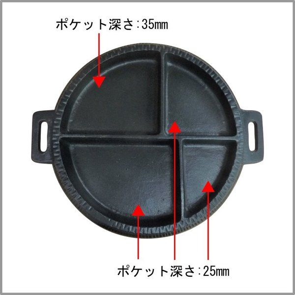 4スペースパン(265mm)チーズダッカルビ鍋(浅底/2〜3人用)【送料無料サービス中】|kankokunabepro|03
