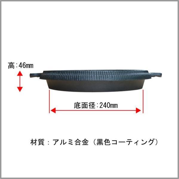 4スペースパン(265mm)チーズダッカルビ鍋(浅底/2〜3人用)【送料無料サービス中】|kankokunabepro|04