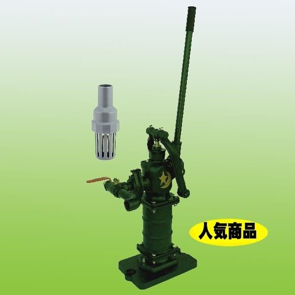 TOBO東邦工業 手押しポンプ<月星昇進ポンプ>SY35STKCF|kankyogreenshop2