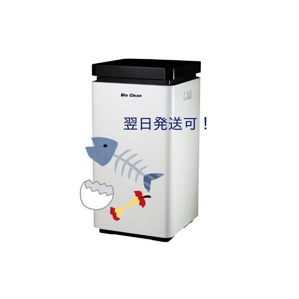 スターエンジニアリング『家庭用生ごみ処理機バイオクリーン(BS-02)』