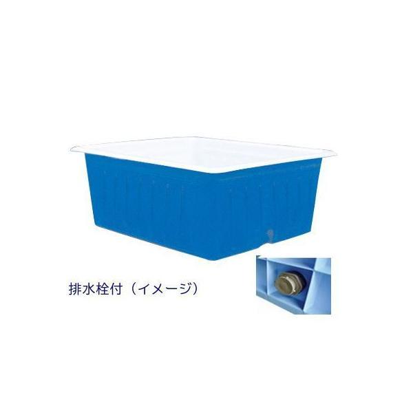セキスイ 槽角型タイプKK-500排水栓付(水タンク・容量500L)受注生産品・個人名宅の配送不可・限定地域配送無料