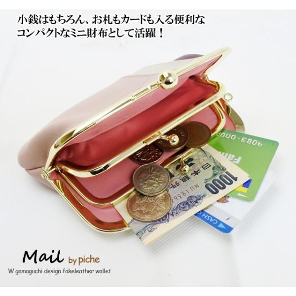 がま口 財布 レディース ブランド がまぐち ガマグチ ミニ財布 コンパクト 小銭入れ コインケース カードケース カード入れ かわいい piche|kanoa|07