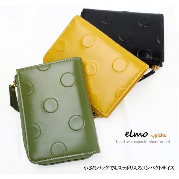 e3e8f8511328 二つ折り財布 レディース ブランド 小さい コンパクト ラウンドファスナー 小銭入れ コインケース カードケース かわいい ...
