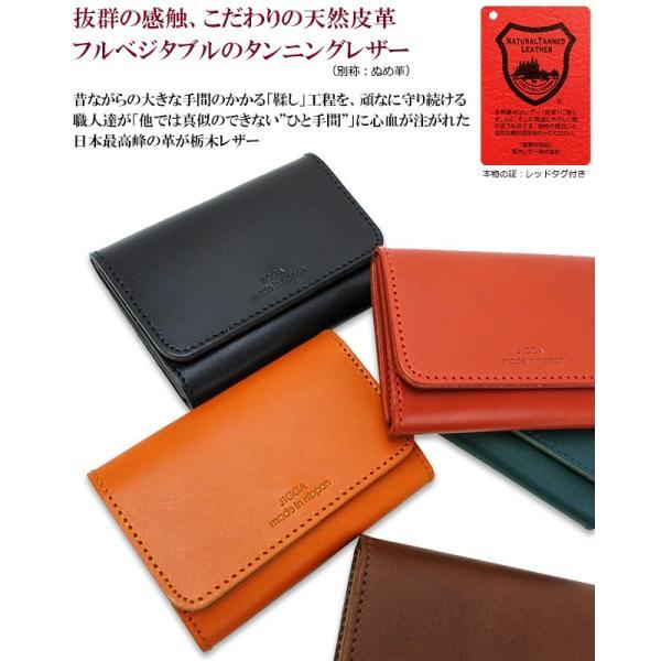 栃木レザー カードケース 名刺入れ 本革 パスケース 財布 おしゃれ ブランド 人気 日本製 得トク0626|kanoa|04