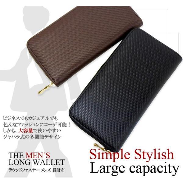 9cd9981754c9 財布 メンズ 長財布 ラウンドファスナー コーティング 大容量 薄い スリム カード ブランド 小銭入れ 父