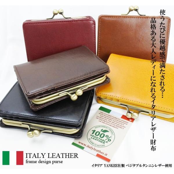 f5bb3cc79be2 がま口 がま口財布 財布 レディース 二つ折り 革 本革 イタリア製 ミニ財布 コンパクト財布 長 ...