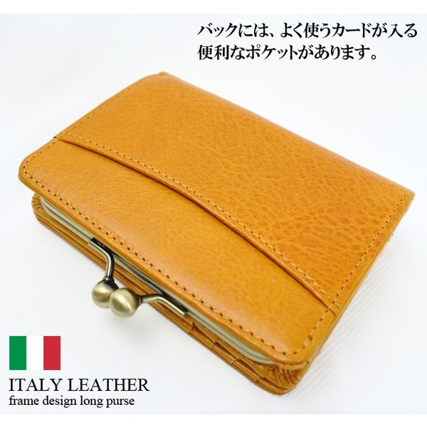 699c9cba6c3a ... がま口 がま口財布 財布 レディース 二つ折り 革 本革 イタリア製 ミニ財布 コンパクト財布 長 ...