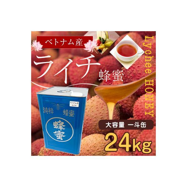 ライチ蜂蜜 ベトナム産 24kg 一斗缶 大容量 業務用 はちみつ専門店 かの蜂