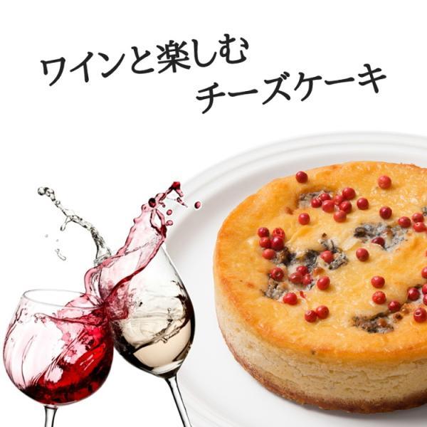 チーズケーキ ワインにもピッタリ 濃厚なゴルゴンゾーラのチーズケーキ お取り寄せ 話題の ギフト クリスマス お歳暮 誕生日|kanoka-cake|02