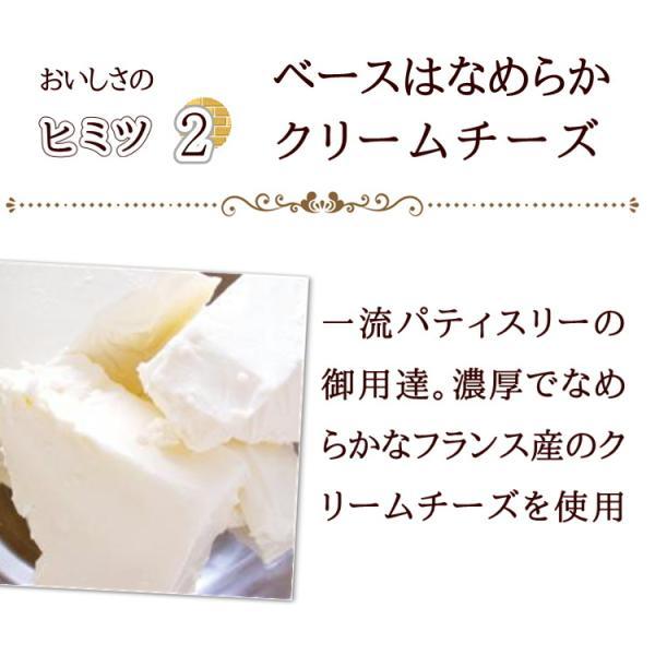 チーズケーキ 取り寄せ ワインにもピッタリ 濃厚なゴルゴンゾーラのチーズケーキ 夏ギフト お中元 スイーツ 誕生日 プレゼント  お取り寄せ 話題の ギフト|kanoka-cake|07