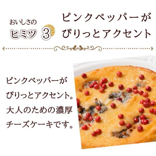 チーズケーキ 取り寄せ ワインにもピッタリ 濃厚なゴルゴンゾーラのチーズケーキ 夏ギフト お中元 スイーツ 誕生日 プレゼント  お取り寄せ 話題の ギフト|kanoka-cake|08